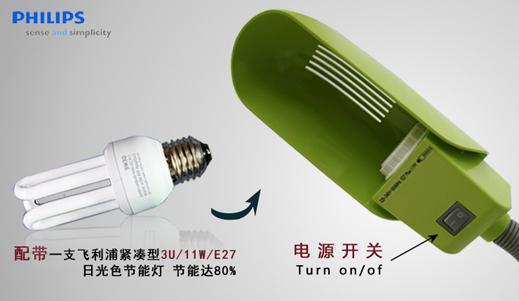 飞利浦台灯,69204 彩馨节能型夹式台灯绿色