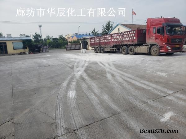 工业级99离子膜烧碱氢氧化钠河北片碱工厂今日降价