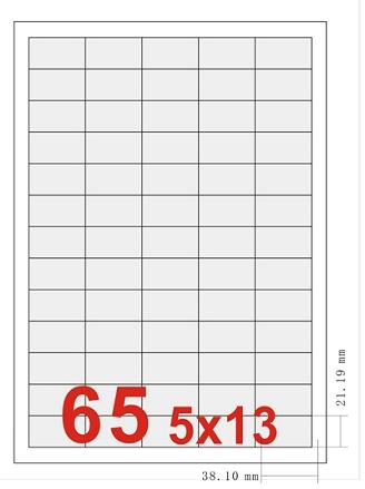 电脑打印标签,(美国艾利原材料)A4  38.1x21.2 直角边框 80张/盒